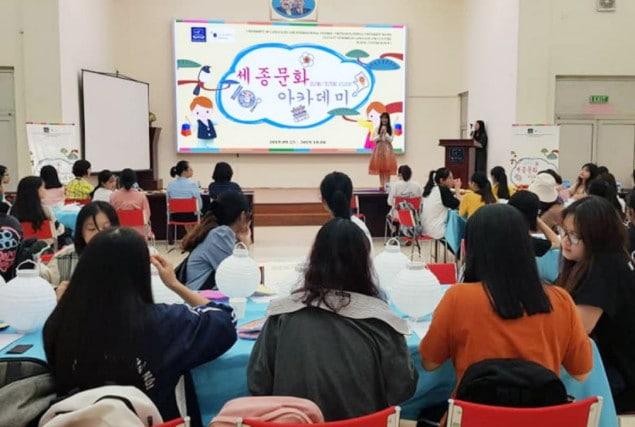 Trung tâm hàn ngữ Sejong