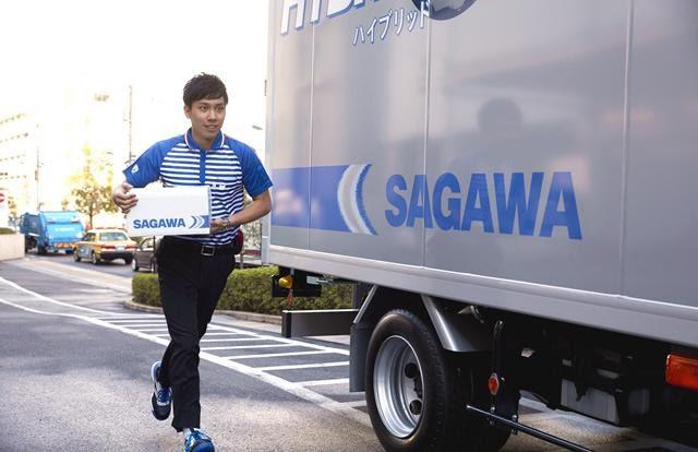 Chuyển dọn nhà tphcm Sagawa Express Việt Nam